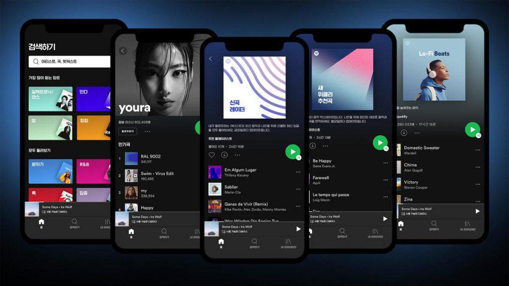 Spotify blend nasıl yapılır